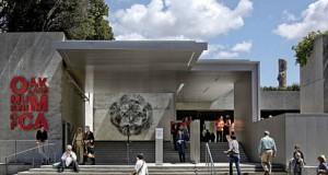 oakland-museum-of-california-marijuana-exhibit